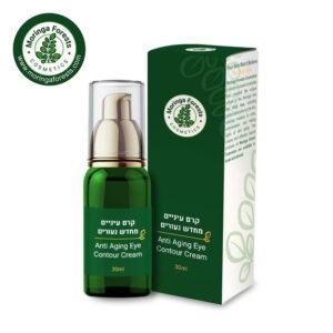 קרם עיניים בתור בקבוקון לחיץ בצבע ירוק עם פקק זהוב וקופסא של הבקבוק לידו